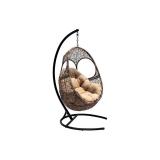 Кресло подвесное Импэкс Solar