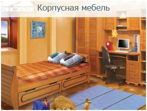 korpusnaya-meb